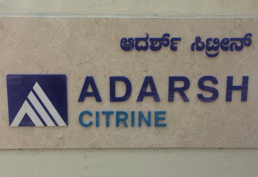 Adarsh Citrine Construction